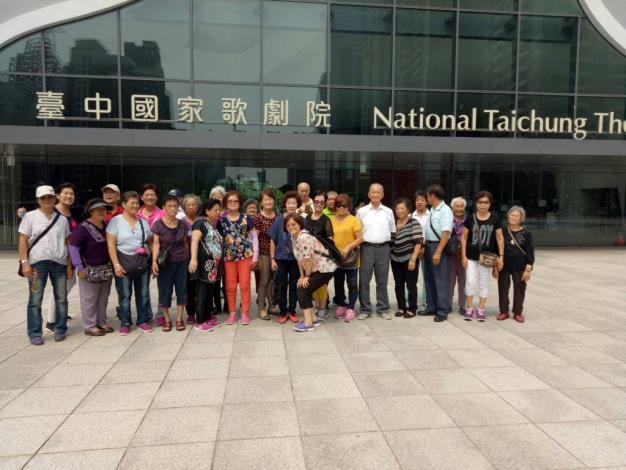 地方建設觀摩活動:參觀台中國家歌劇院
