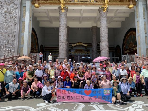108年5月30日詔豐里地方建設觀摩活動暨性別平等宣導