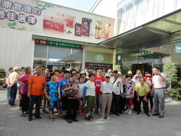 參觀立康中草藥產業文化館