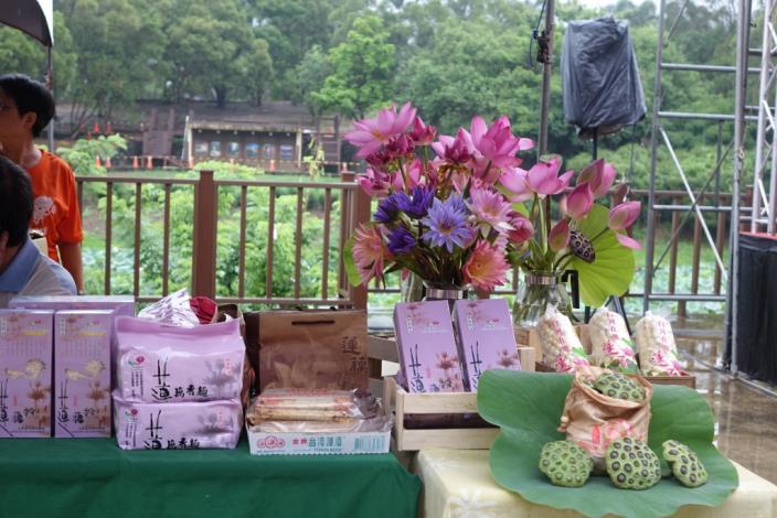 蓮花及其相關農特產品展示
