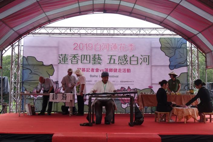 四藝-古琴表演