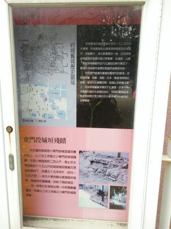 南一中城牆04