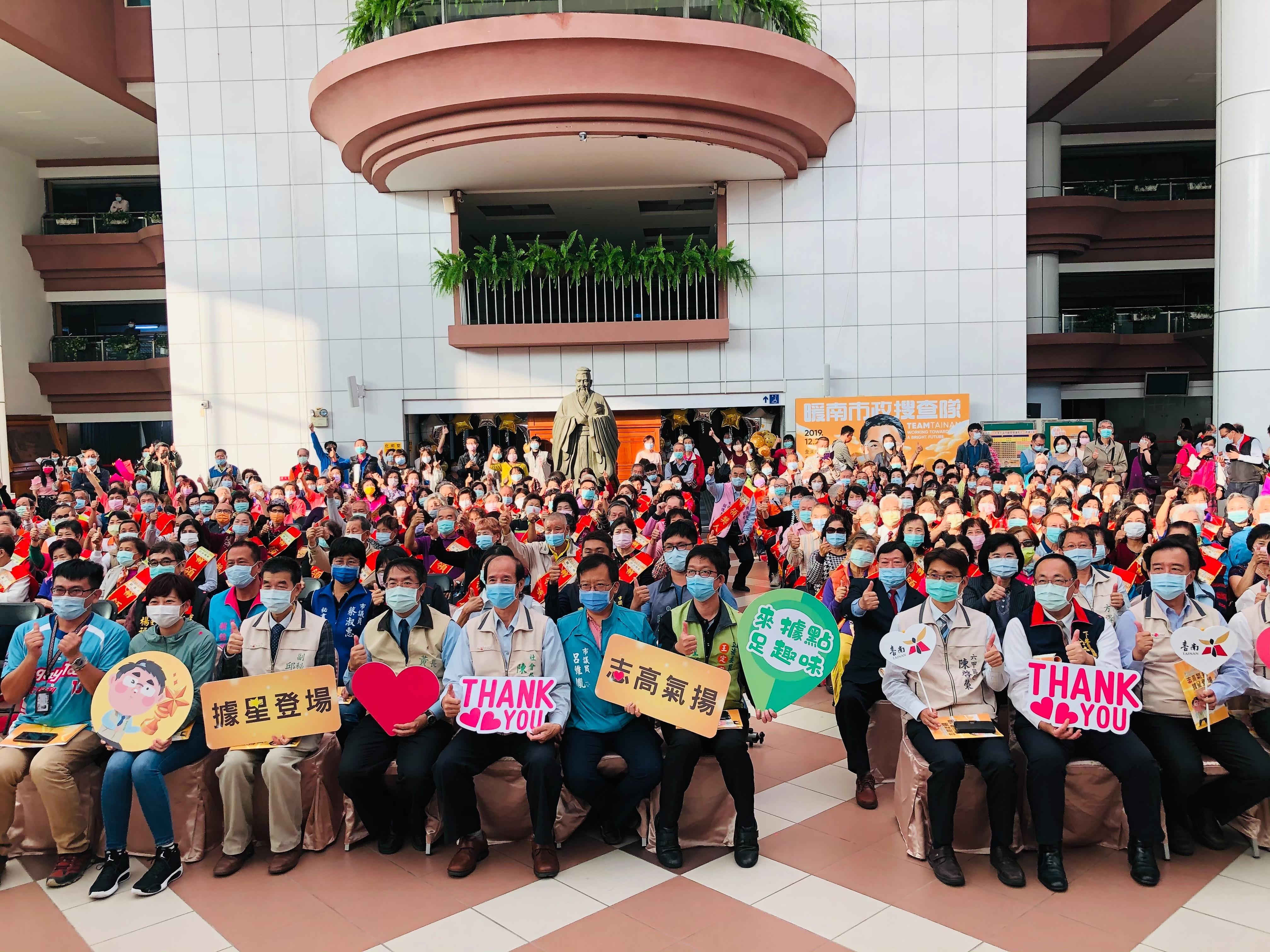 黃偉哲市長肯定社區照顧關懷據點志工奉獻 南市表揚203位績優人員暨團隊