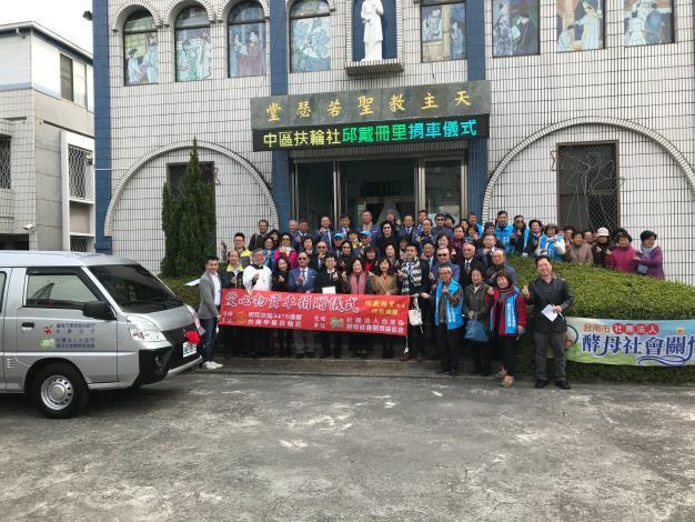 1100109台南市社會局感謝台南中區扶輪社及邱戴冊里女士捐贈物資車新聞稿-1