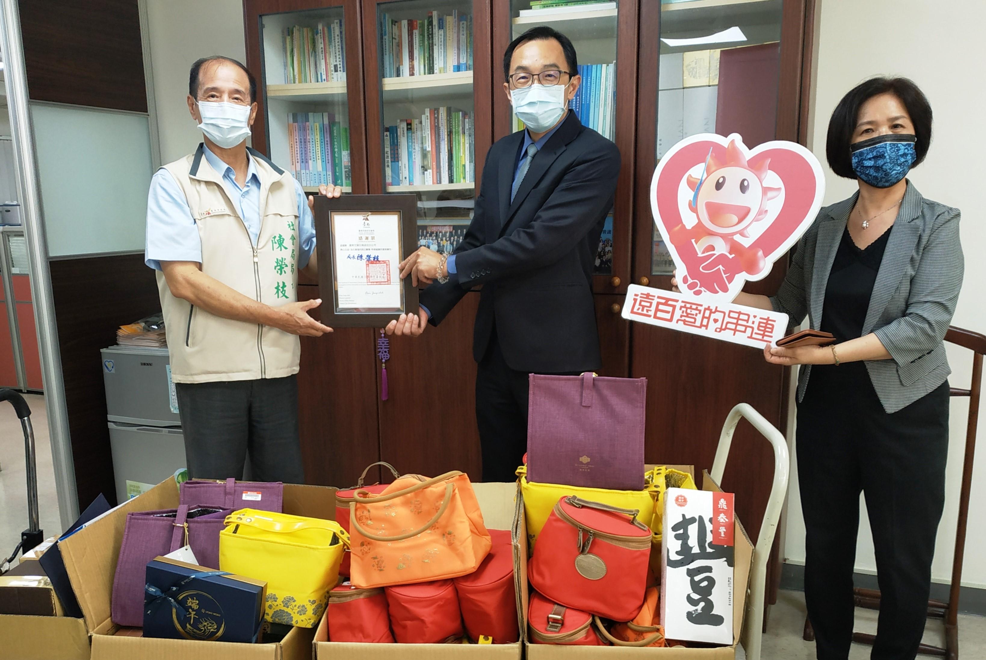 南市社會局與台南大遠百以粽傳愛  端午佳節捐助弱勢家庭