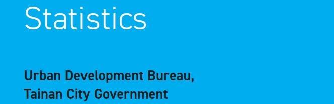 2019 Business Statistics[Ebook cover]
