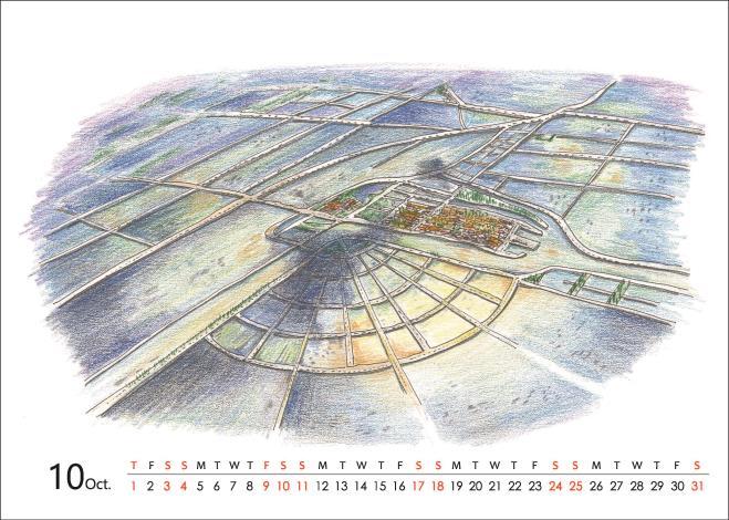 2020桌曆-台南濕地印象(全)_頁面_20