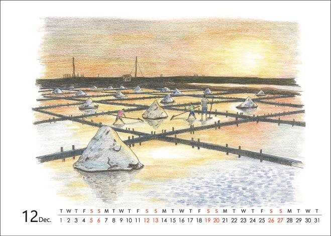 2020桌曆-台南濕地印象(全)_頁面_24