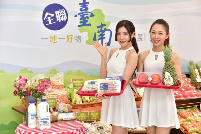 5月10日至6月13日全聯於全省門市推出臺南物產展。