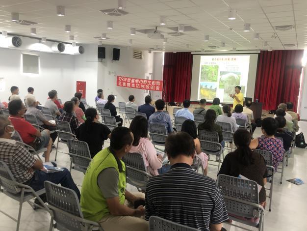 假南化區公所辦理109年度臺南市野生動物危害農業防治說明會