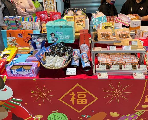 臺南漁產禮盒