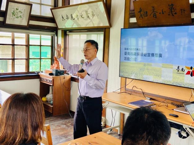 圖一:農會輔導科科長郭德偉先生致詞