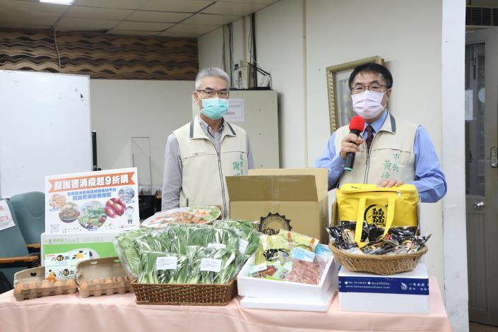 防疫期間與醫護警消同行 臺南農漁畜業者推出9折起優惠相挺(共5張)-1