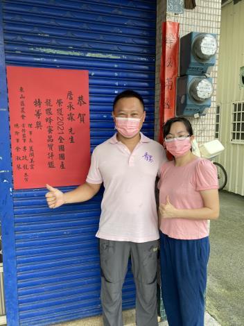 圖三-東山特等獎得主詹承霖(左)