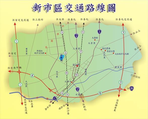 新市區交通路線圖