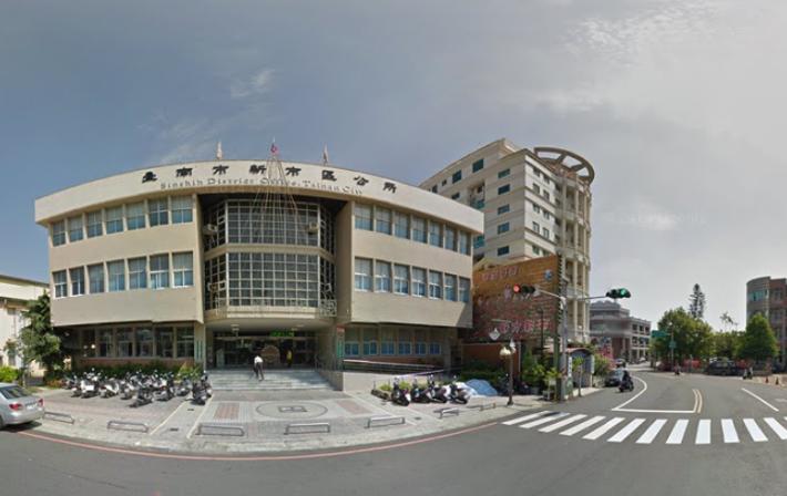 新市區公所