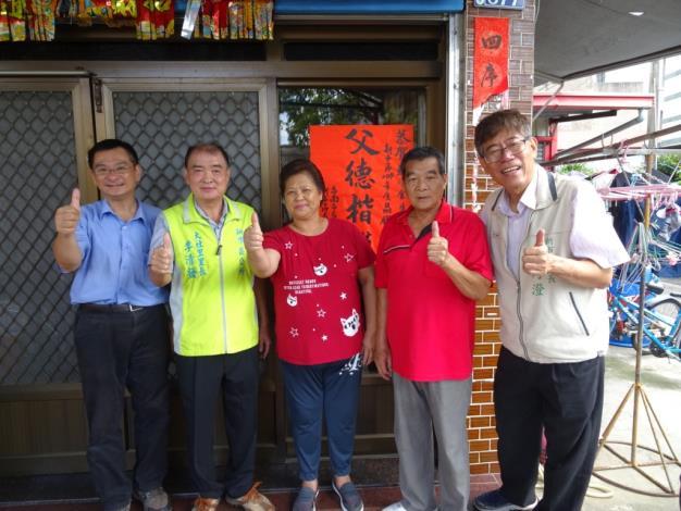 1090729大社里晶鑽爸爸鄭清金 (1).JPG