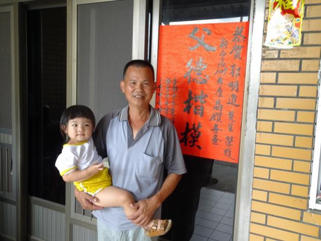1090729三舍里晶鑽爸爸 (10).JPG