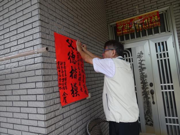 1090729潭頂里晶鑽爸爸周文成 (2).JPG