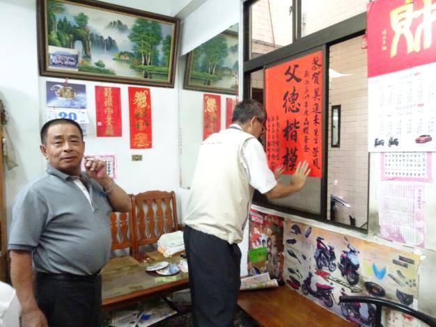 1090730新市里晶鑽爸爸吳進來 (2).JPG