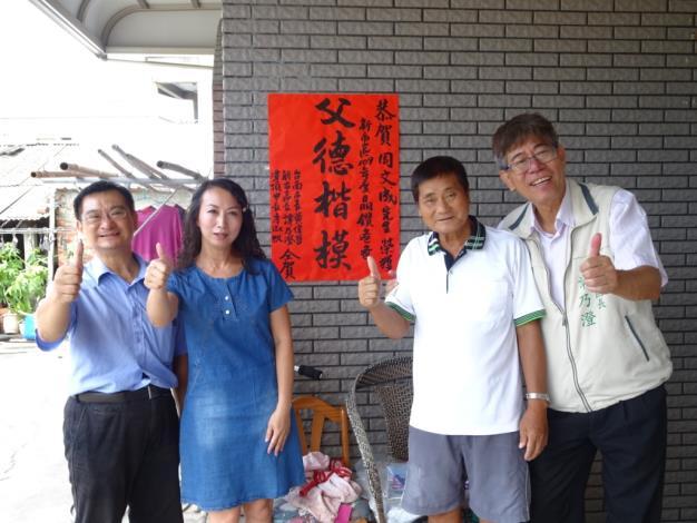 1090729潭頂里晶鑽爸爸周文成 (1).JPG