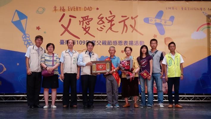 1090801台南市政府晶鑽爸爸表揚_200803_0