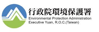 行政院環境保護署空氣品質監測網