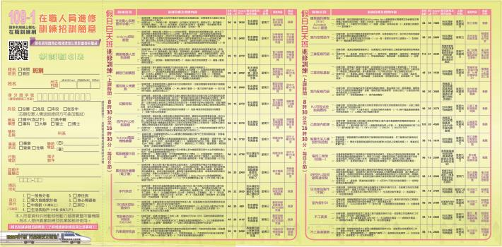 dfa4b100-02fc-491c-9331-b91a4cce07b1