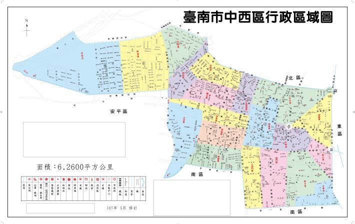 中西區行政區域圖
