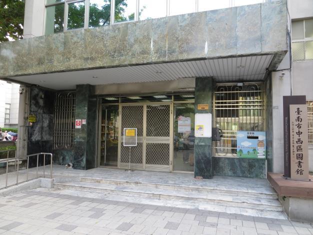 中西區圖書館