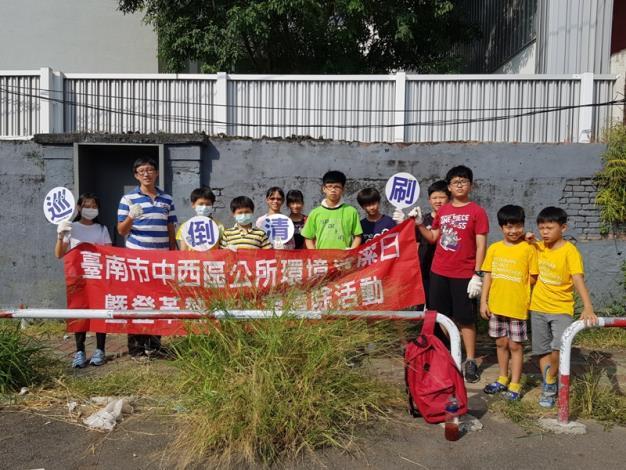 中西區10月18日「環境清潔日」,郡王里志工參與「清淨家園」環境維護(共3張)-1