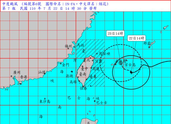 氣象局颱風路徑預測圖
