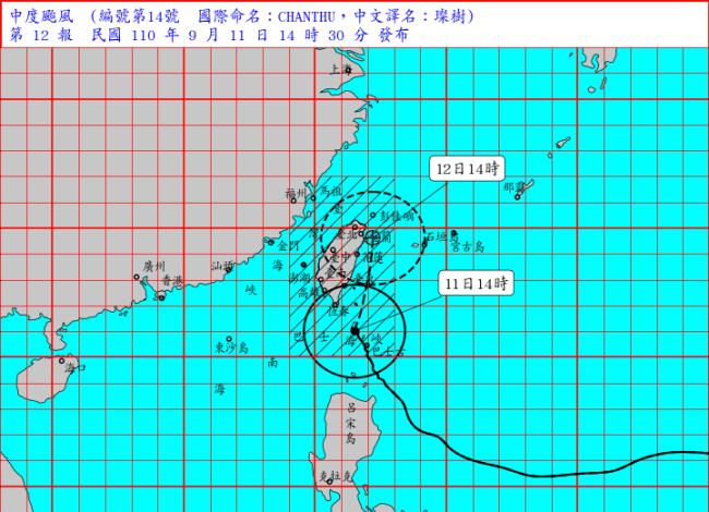 中央氣象局颱風路線預測圖