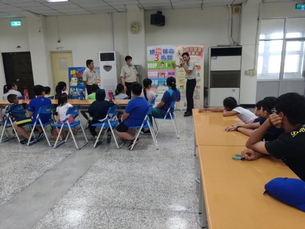 替代役男暑期課輔防震宣導