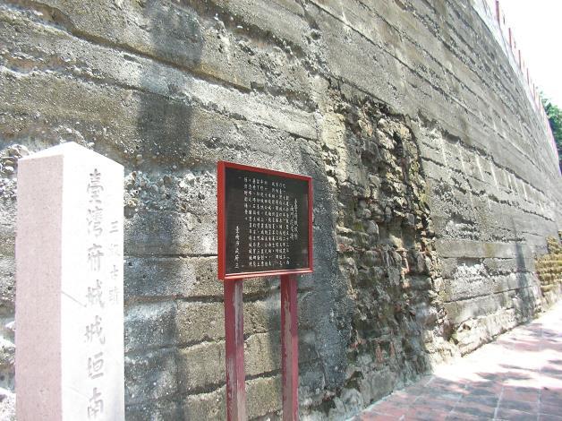 南門城垣殘蹟