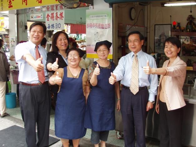 市長與商家共同向府城美食說「讚」