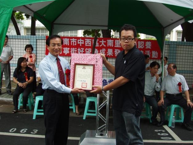 市長頒發感謝狀予土地所有權人陳先生