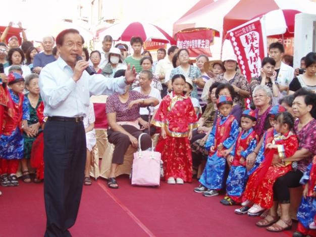 市長在親子園遊會活動致詞
