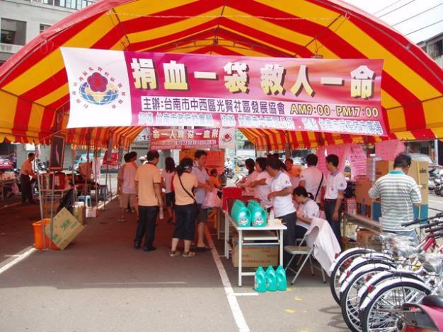 光賢社區辦理捐血活動情形