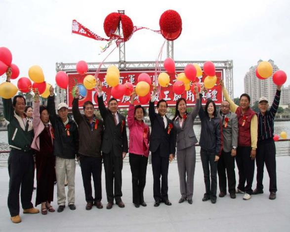 運河沿岸景觀工程(廣八廣場)竣工啟用典禮情形(照片來源:97.12.30市政新聞)