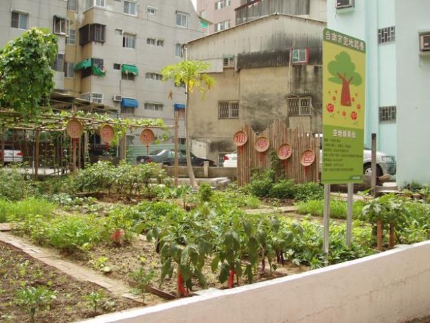 仙草里菜園環境一景