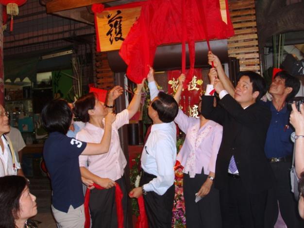 百年夫妻樹「護境松王」揭牌