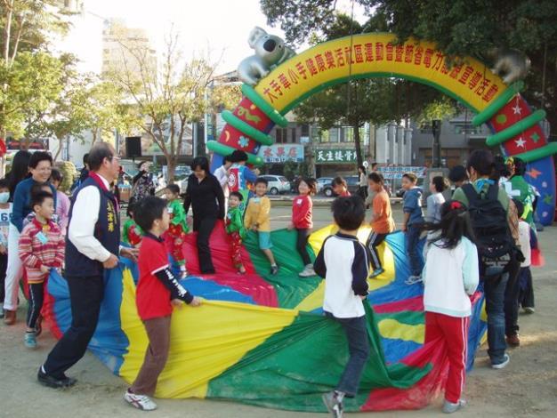 社區運動會─親子歡樂氣球傘趣味活動