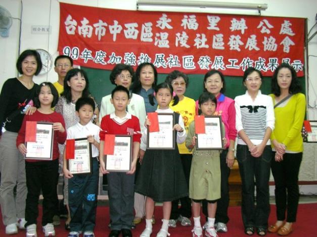 黎區長、洪玉鳳議員與美術比賽中年級組得獎同學與家長合影