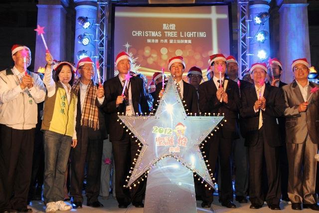 臺南聖誕點燈(照片來源:101.12.7市府網站/市政新聞)
