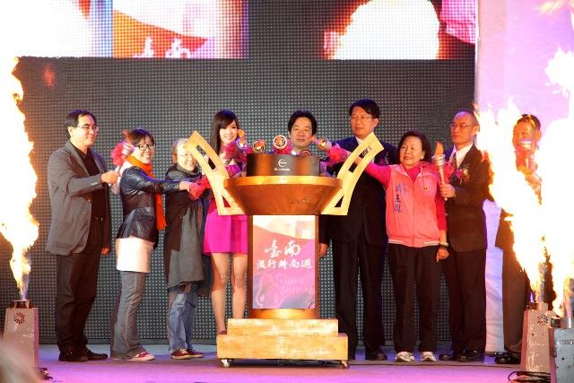 2012臺南流行時尚週開幕