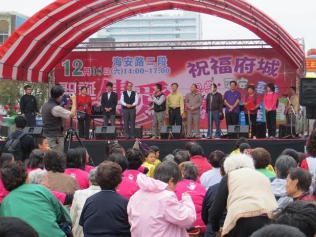2012祝福府城聖誕傳愛嘉年華會
