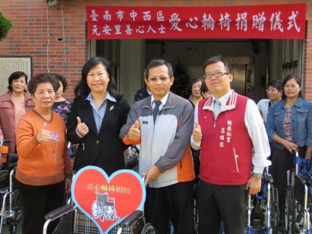 愛心輪椅捐贈活動