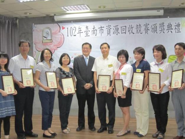 中西區公所獲「102年臺南市惜用資源顧地球評比」機關組優等