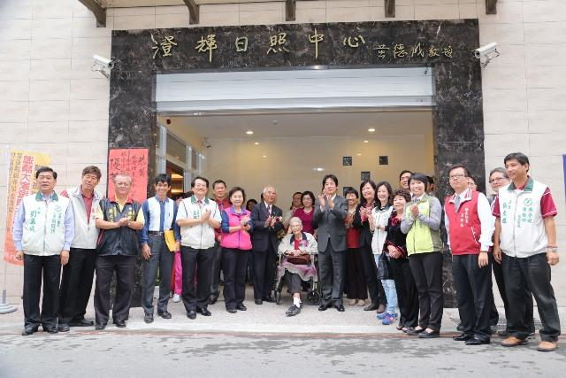 林澄輝社福基金會日間照顧中心開幕